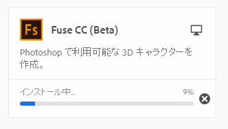 Screenshot 2019 12 24 at 18.08.19 - ChromebookでFuse CC?Paperspaceの仮想Windowsで3Dモデルを作成?!