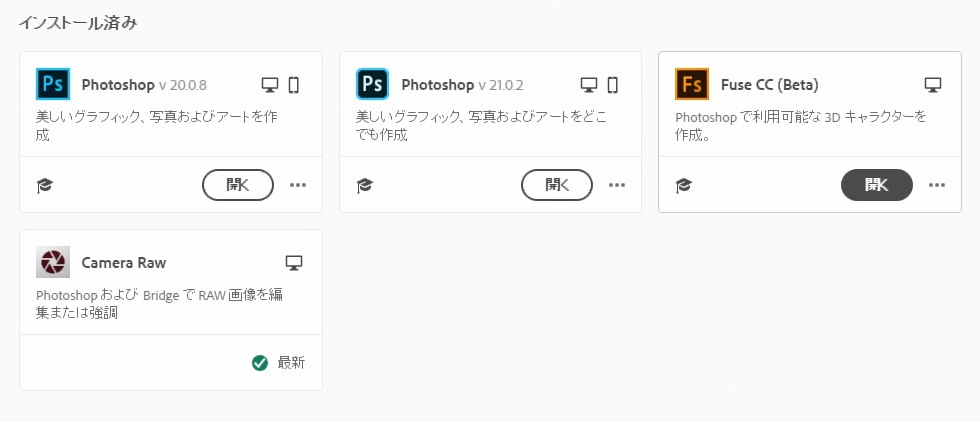 Screenshot 2019 12 24 at 18.15.05 - ChromebookでFuse CC?Paperspaceの仮想Windowsで3Dモデルを作成?!