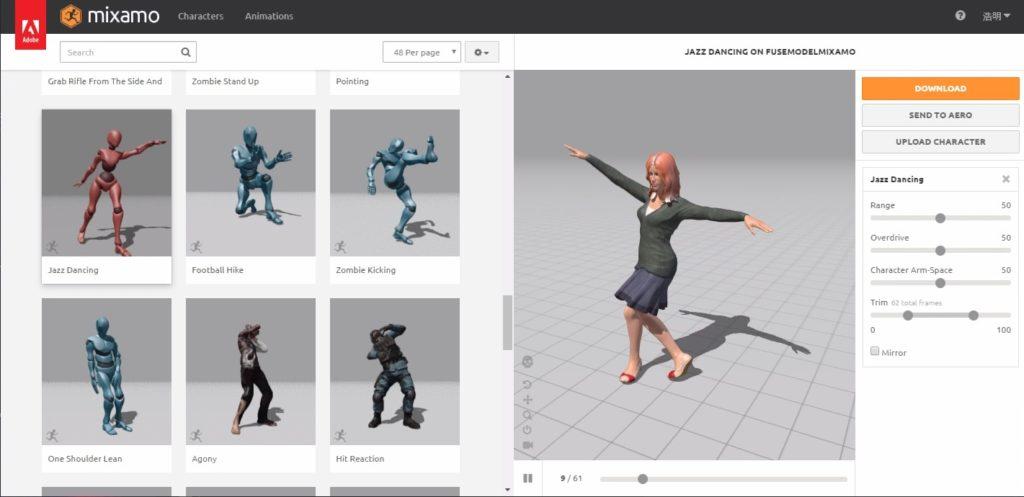Screenshot 2019 12 24 at 18.38.41 1024x497 - ChromebookでFuse CC?Paperspaceの仮想Windowsで3Dモデルを作成?!