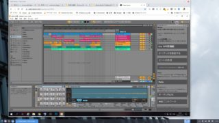 Screenshot from 2019 12 16 12 02 42 320x180 - ChromebookでAbleton Live?10 LiteをPaperspaceの仮想Windowsで使う(前編)?!