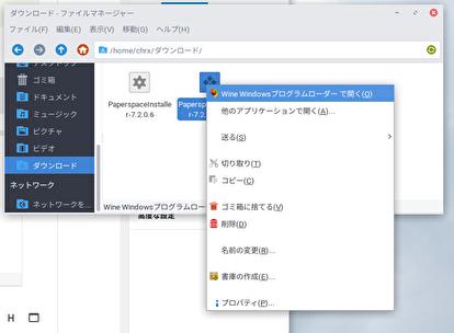 aQ2xH46cXz9klej1576655030 1576655050 - ChromebookでAbleton Live?10 LiteをPaperspaceの仮想Windowsで使う(後編)?!