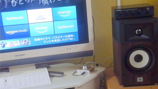 jbl stage a130 bluetooth amp 1 - ChromebookでYouTube?PerfumeのMV「再生」を100倍楽しむには?!