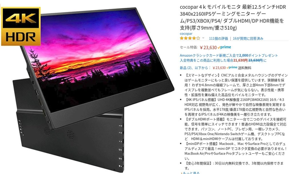 Screenshot 2020 01 15 at 10.55.46 1024x609 - Chromebookで4K HDR?2万円台の4KHDRモニターをChromecast Ultraで?!