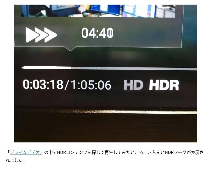 Screenshot 2020 01 15 at 11.19.41 - Chromebookで4K HDR?2万円台の4KHDRモニターをChromecast Ultraで?!