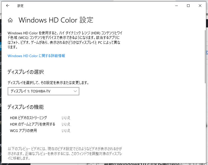 windows10 3 - Chromebookの課題?低スペック2in1 Windows10 PCで解決できるのか?!
