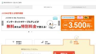 Screenshot 2020 02 07 at 13.52.48 320x180 - J:COM対応でない物件への引越し?解除料と取外し費用が無料になった?!