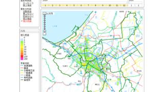 Screenshot 2020 02 12 at 14.16.39 320x180 - 警察官が個人情報を収集?近所の交番勤務の巡査部長と北警察署の対応とは?!
