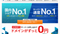 Screenshot 2020 02 28 at 11.48.16 120x68 - ユーザー参加型WordPressサイト構築?XserverでWordPressを簡単インストール?!