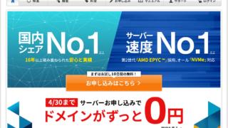 Screenshot 2020 02 28 at 11.48.16 320x180 - 会員制WordPressサイト構築?PCファンサイトをXserverで構築してみる?!
