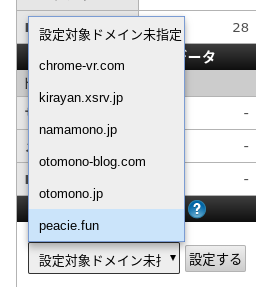 Screenshot 2020 02 29 at 12.04.00 - ユーザー参加型WordPressサイト構築?XserverでWordPressを簡単インストール?!