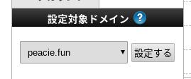 Screenshot 2020 02 29 at 12.04.25 - ユーザー参加型WordPressサイト構築?XserverでWordPressを簡単インストール?!