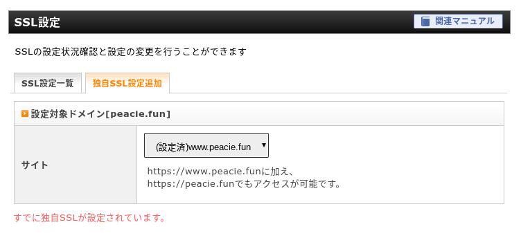 Screenshot 2020 02 29 at 12.17.28 - ユーザー参加型WordPressサイト構築?XserverでWordPressを簡単インストール?!