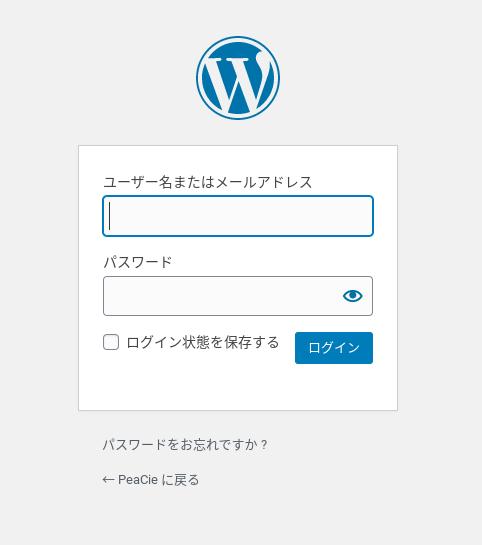 Screenshot 2020 02 29 at 15.51.56 - ユーザー参加型WordPressサイト構築?XserverでWordPressを簡単インストール?!