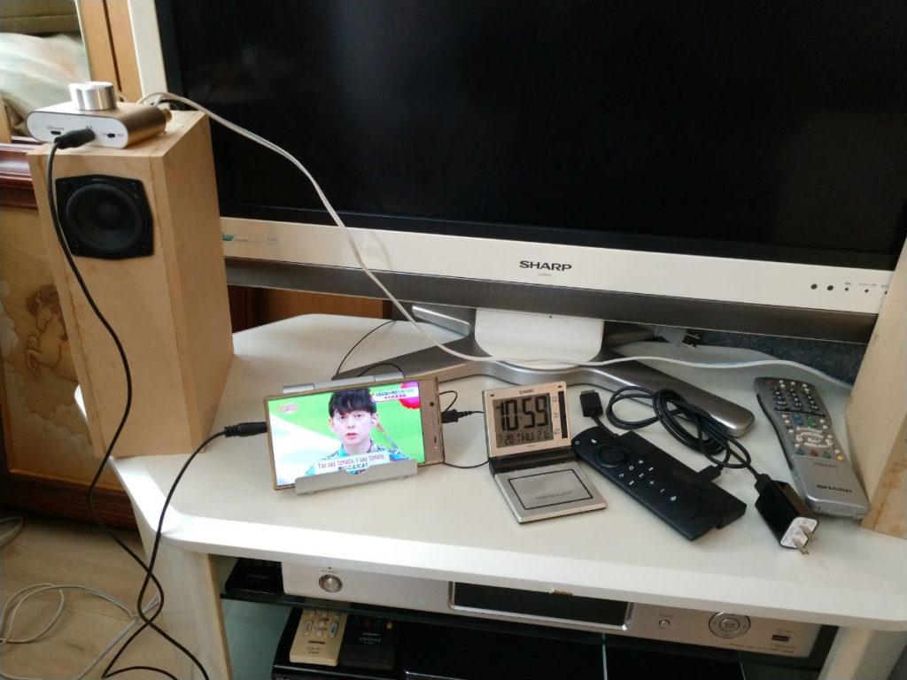 one seg tv 1 1 1024x768 - 引越し後?どんなときもWiFiとTOTO携帯ウォシュレットとワンセグTV?!