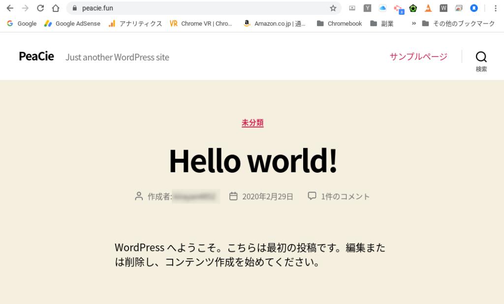 peacie wordpress 6 1024x618 - ユーザー参加型WordPressサイト構築?XserverでWordPressを簡単インストール?!
