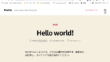peacie wordpress 6 160x90 - 無料WordPressテーマ?ベクトル社製「Lightning」を使って3分で企業向けサイトの雛形を構築?!