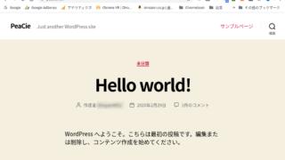 peacie wordpress 6 320x180 - ユーザー参加型WordPressサイト構築?XserverでWordPressを簡単インストール?!
