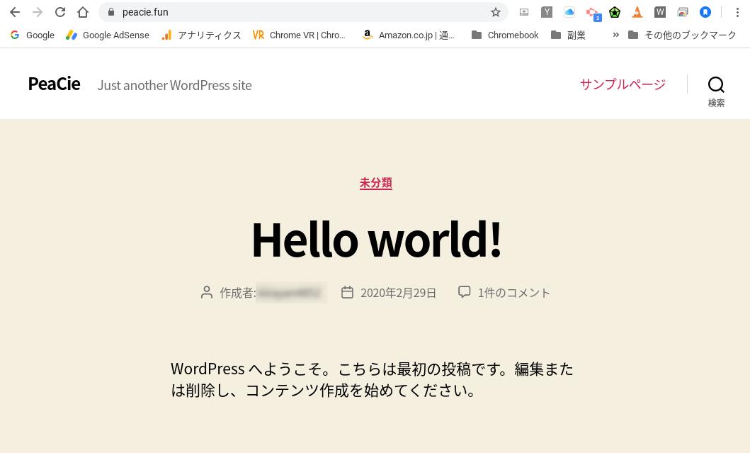 PeaCie WordPress インストール