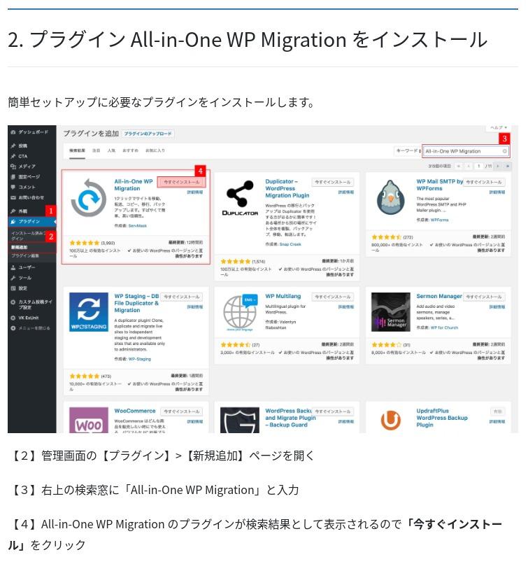 Screenshot 2020 03 01 at 14.31.44 - 無料WordPressテーマ?ベクトル社製「Lightning」を使って3分で企業向けサイトの雛形を構築?!