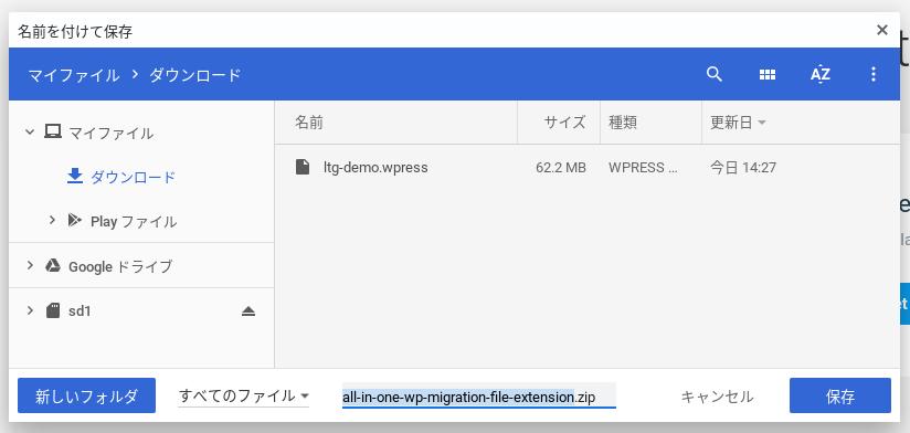 Screenshot 2020 03 01 at 14.45.18 - 無料WordPressテーマ?ベクトル社製「Lightning」を使って3分で企業向けサイトの雛形を構築?!