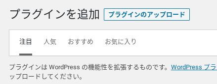 Screenshot 2020 03 01 at 14.52.48 - 無料WordPressテーマ?ベクトル社製「Lightning」を使って3分で企業向けサイトの雛形を構築?!