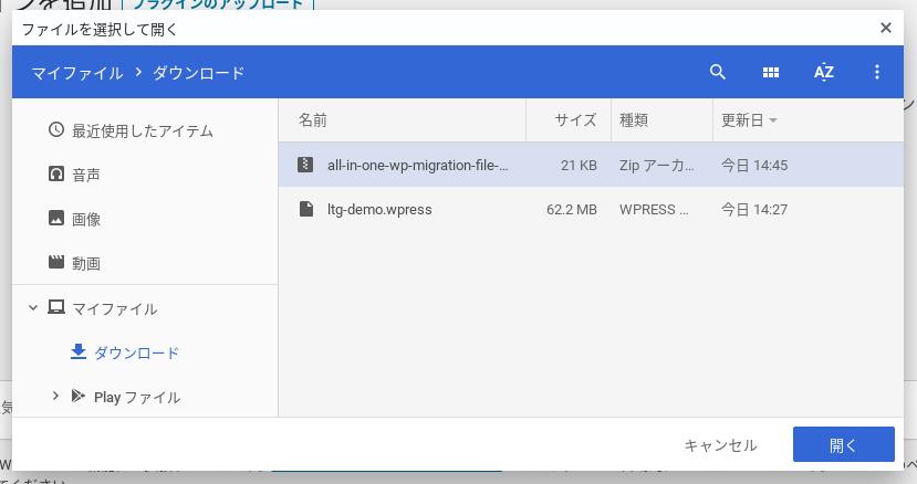 Screenshot 2020 03 01 at 14.55.24 - 無料WordPressテーマ?ベクトル社製「Lightning」を使って3分で企業向けサイトの雛形を構築?!