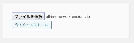 Screenshot 2020 03 01 at 14.55.42 - 無料WordPressテーマ?ベクトル社製「Lightning」を使って3分で企業向けサイトの雛形を構築?!