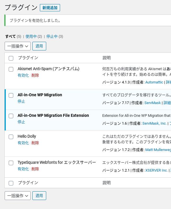 Screenshot 2020 03 01 at 14.56.24 - 無料WordPressテーマ?ベクトル社製「Lightning」を使って3分で企業向けサイトの雛形を構築?!