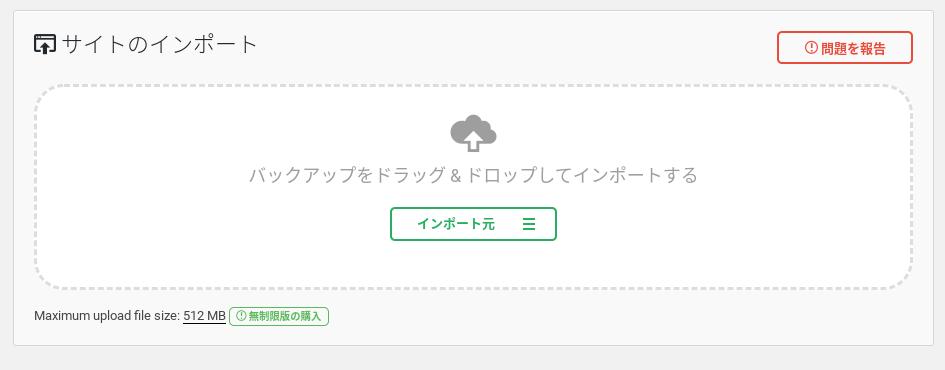 Screenshot 2020 03 01 at 15.00.53 - 無料WordPressテーマ?ベクトル社製「Lightning」を使って3分で企業向けサイトの雛形を構築?!