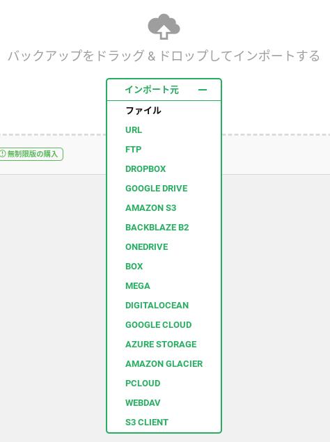 Screenshot 2020 03 01 at 15.02.47 - 無料WordPressテーマ?ベクトル社製「Lightning」を使って3分で企業向けサイトの雛形を構築?!