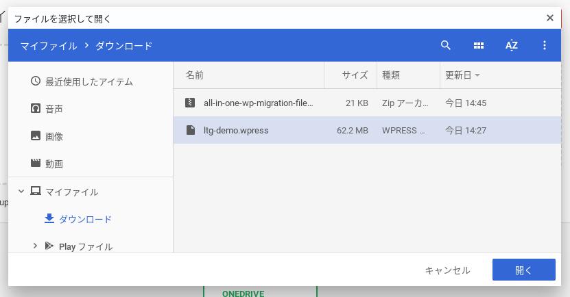 Screenshot 2020 03 01 at 15.05.02 - 無料WordPressテーマ?ベクトル社製「Lightning」を使って3分で企業向けサイトの雛形を構築?!