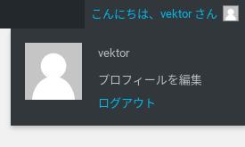Screenshot 2020 03 01 at 15.18.34 - 無料WordPressテーマ?ベクトル社製「Lightning」を使って3分で企業向けサイトの雛形を構築?!