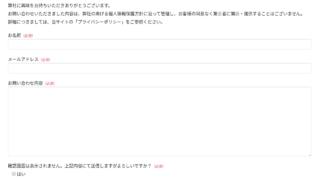 Screenshot 2020 03 02 at 11.29.30 320x180 - WordPressサイトの初期設定?無料テーマ「Lightning」インストール後に先ず設定?!