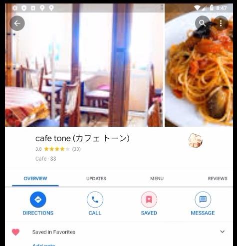 Screenshot 2020 03 08 at 10.47.49 - CloudReadyでAndroid 2020?Genymotion CloudでGoogle Playストアがインストールできた?!