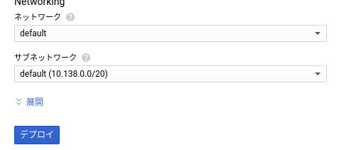 Screenshot 2020 03 08 at 11.03.04 - CloudReadyでAndroid 2020?Genymotion CloudでGoogle Playストアがインストールできた?!