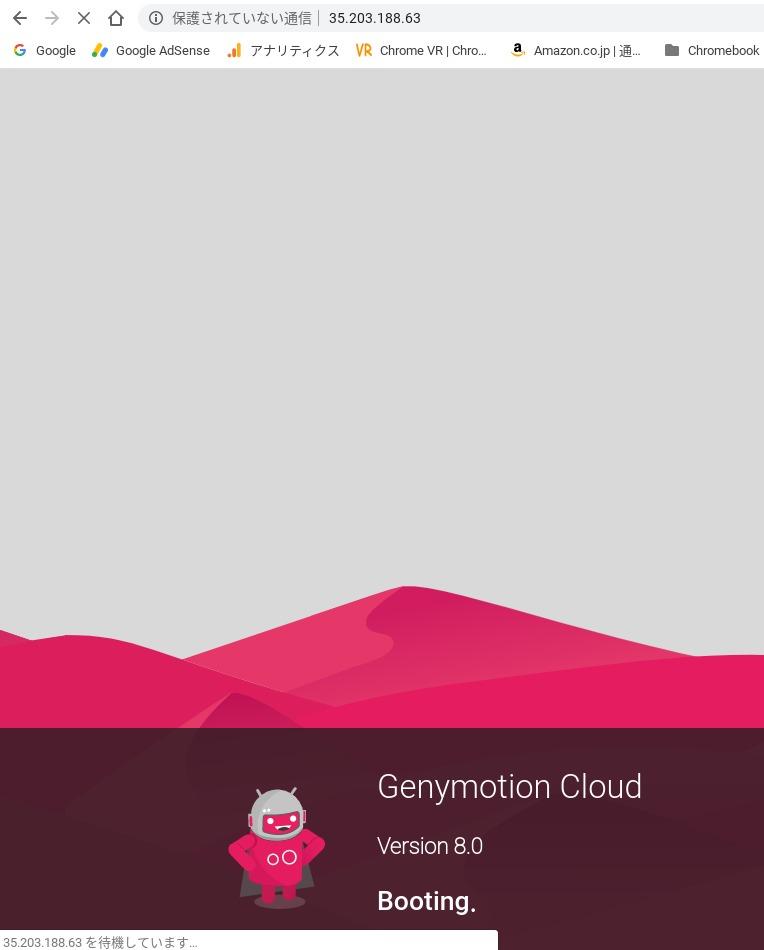Screenshot 2020 03 08 at 11.09.15 - CloudReadyでAndroid 2020?Genymotion CloudでGoogle Playストアがインストールできた?!