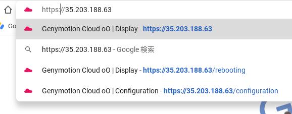 Screenshot 2020 03 08 at 11.10.39 - CloudReadyでAndroid 2020?Genymotion CloudでGoogle Playストアがインストールできた?!