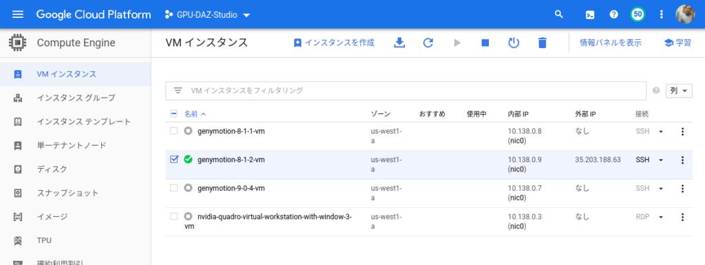 Screenshot 2020 03 08 at 11.42.10 1024x386 - CloudReadyでAndroid 2020?Genymotion CloudでGoogle Playストアがインストールできた?!