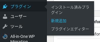 Screenshot 2020 03 09 at 11.38.35 - WordPressサイト構築?EWWW Image Optimizerプラグインをインストールして自動画像圧縮?!