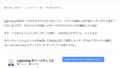 Screenshot 2020 03 10 at 17.51.34 120x68 - WordPressサイト構築?EWWW Image Optimizerプラグインをインストールして自動画像圧縮?!