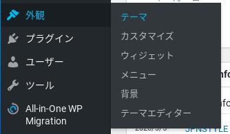 Screenshot 2020 03 10 at 18.08.13 - WordPressサイト構築?無料テーマ「Lightning」を子テーマでカスタマイズ?!