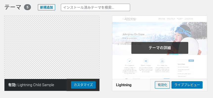 Screenshot 2020 03 16 at 10.56.10 - WordPressサイト構築?アクセス解析にGoogleアナリティクスを使うには?!