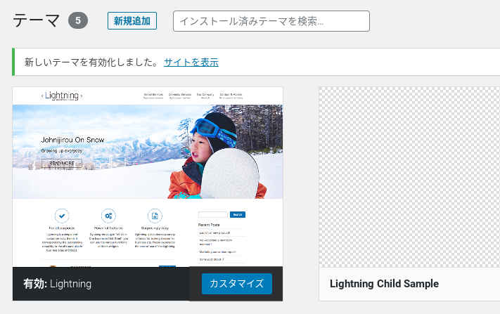 Screenshot 2020 03 16 at 10.57.43 - WordPressサイト構築?アクセス解析にGoogleアナリティクスを使うには?!
