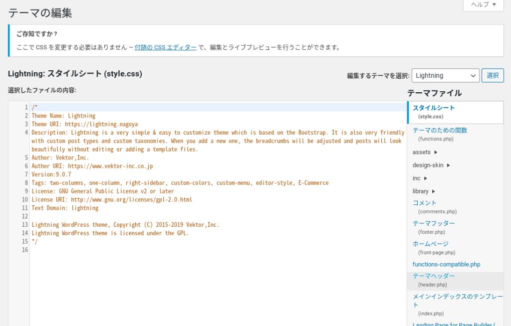 Screenshot 2020 03 16 at 10.58.49 1024x654 - WordPressサイト構築?アクセス解析にGoogleアナリティクスを使うには?!