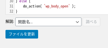Screenshot 2020 03 16 at 11.05.18 - WordPressサイト構築?アクセス解析にGoogleアナリティクスを使うには?!