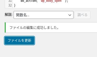 Screenshot 2020 03 16 at 11.06.33 - WordPressサイト構築?アクセス解析にGoogleアナリティクスを使うには?!