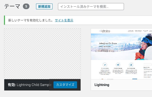 Screenshot 2020 03 16 at 11.08.25 - WordPressサイト構築?アクセス解析にGoogleアナリティクスを使うには?!