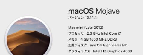 Screenshot 2020 03 17 at 10.31.44 - ChromebookでVNC?Mac miniをChromeアプリからリモート操作するには?!