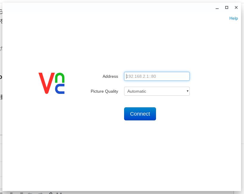 Screenshot 2020 03 17 at 11.58.50 - ChromebookでVNC?Mac miniをChromeアプリからリモート操作するには?!