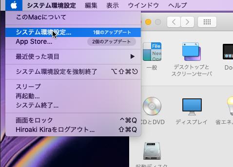 Screenshot 2020 03 17 at 12.13.29 - ChromebookでVNC?Mac miniをChromeアプリからリモート操作するには?!
